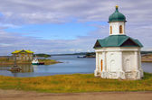 Solovetsky Monastery, Karelia, Russia — Stock Photo