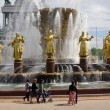 Fountain of Friendship of peoples at Exhibition Center in Moscow — Stock Photo #51725701