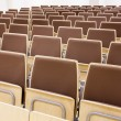 Empty auditorium — Stockfoto #12561048