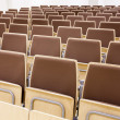 Foto de Stock  : Empty auditorium
