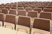 Tom auditorium — Stockfoto