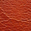 Royalty-Free Stock Photo: Orange leather background