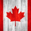 Stock Photo: Canadflag