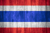 Flag of Thailand — Stock Photo