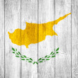 Stock Photo: Flag of Cyprus