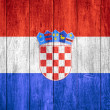 Stock Photo: Flag of Croatia