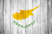 Flag of Cyprus — Stock Photo