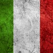 Flag of Italy — Stock Photo