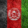 Flag of Afghanistan — Stockfoto