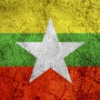 Flag of Burma — Stock Photo