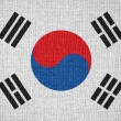 Stock Photo: Flag of South Korea