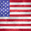 United States of America flag — Stock Photo