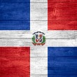 Stock Photo: Flag of DominicRepublic