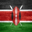 Stock Photo: Flag of Kenya