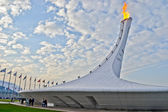 Olympic flame — Stock Photo