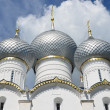 Stock Photo: Panorama of Rostov. Golden ring of Russia.