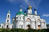 Panorama de rostov. anel de ouro da rússia. — Foto Stock