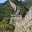 Great Wall. Beijing, China. — Stock Photo #13611005