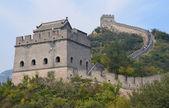 Wielki mur. beijing, chiny. — Zdjęcie stockowe