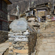 Nepal, trekking around Anapurna. Old village Giaru. — Stock Photo #15325345