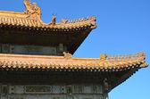 A cidade proibida. o museu do palácio. pequim, china. — Fotografia Stock