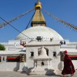 Nepal,  Katmandu, Bodinath Stupa. -  