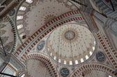 イスタンブール fatih のモスク. — ストック写真