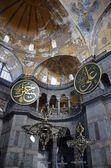 Istanbul, Aya Sofya museum inside . — Stockfoto