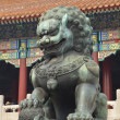 The Forbidden city. The Palace museum. Beijing, China. — Stock Photo #21002319