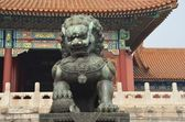 The Forbidden city. The Palace museum. Beijing, China. — Stock Photo