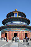 China, the Temple of heaven in Beijing. — Foto Stock
