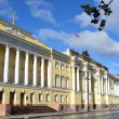 Stock Photo: St.Peterburg, building of Presidential Library.