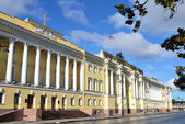 St.Peterburg, building of the Presidential Library. — Stock Photo