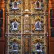 Stock Photo: Panoramof St. Petersburg, iconostasis of Cathedral of Spass on blood.