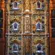 Panoramof St. Petersburg, iconostasis of Cathedral of Spass on blood. — Stock Photo #23886485