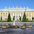 Stock Photo: St.Peterburg, fountains of Petergof.