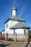 Rostov, Church of Ioan Milosteviy (St. John the merciful),of Tolgskaya icon of the mother of God, 1761 year. Golden ring of Russia. — Stock Photo