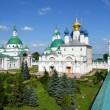 Panoramof Rostov. Golden ring of Russia. — Stock Photo #24271091