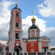 Panorama of Rostov. Golden ring of Russia. - Stock Photo