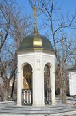 The Chapel in front of Spaso-Andronicov monastery in Moscow. — Stock Photo