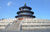 China, the Temple of heaven in Beijing. — Stock Photo