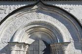 Georgievsky katedrali yuriev polsky town, 13 yy. rusya'nın altın yüzük. — Stok fotoğraf