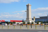 China, Beijing, Tiananmen Square is the main square of the capital. — Stock Photo