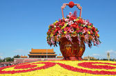 China, Beijing, large flowerbed on Tiananmen Square. — Stock Photo