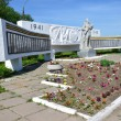 City of Gorokhovets, Memorial to soldiers who died during Great patriotic war. — Stock Photo #25695457
