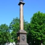 Постер, плакат: Obelisk in honour of Pavel Grigoryevich Demidov Golden ring of Russia