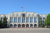 Government House of the Governor of Yaroslavl region, the Chief Federal Inspector in the Yaroslavl region — Stock Photo