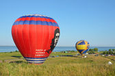 The annual Festival of ballooning Golden ring of Russia in Pereslavl-Zalessky. — Stock Photo