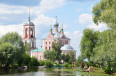 Church of the forty martyrs of Sebaste (1755) in Pereslavl-Zalessky, Golden ring of Russia — Stock Photo