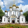 Foto de Stock  : Nicolsky Cathedral in Nicolsky monastery in Pereslavl Zalessky, Golden ring of Russia.
